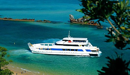 Queensland Day Tours - Find Attractions