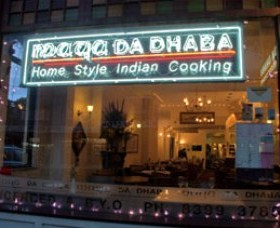 Maya da Dhaba - Find Attractions
