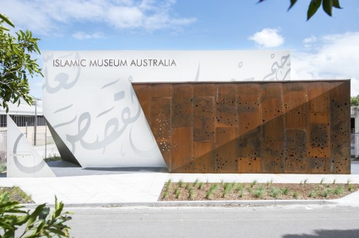 Islamic Museum of Australia - Find Attractions