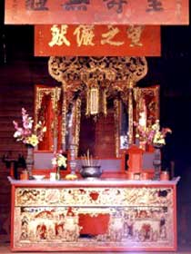 Hou Wang Chinese Temple and Museum - Find Attractions