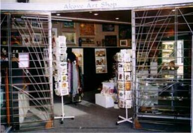 Alcove Art Shop - Find Attractions